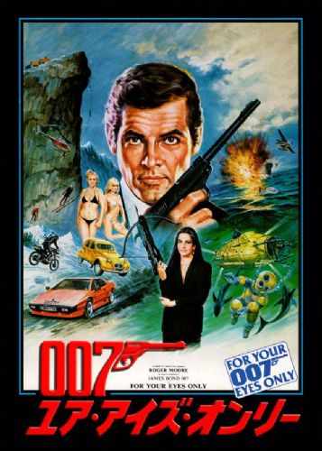 1980's Movie - JAMES BOND FOR YOUR EYES ONLY canvas print - self adhesive poster - photo print